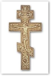 byzantine_cross_lg.jpg