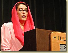 benazir bhutto shaheed bibliography