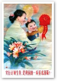chinaposter.jpg