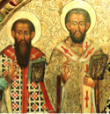 On Saints Basil and Gregory Nazianzen and the need for real friendships