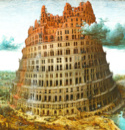 Our Tower of Babel